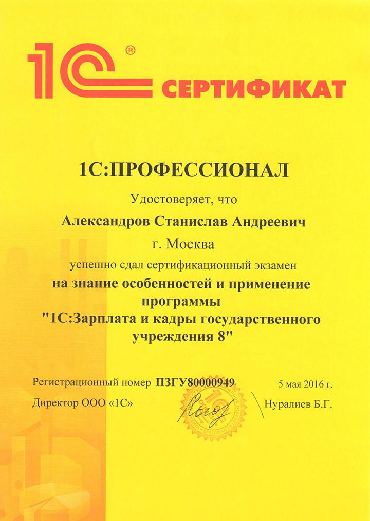 epub Proceedings of the Third International Algebra Conference: June 16–July 1, 2002 Chang Jung Christian University, Tainan,