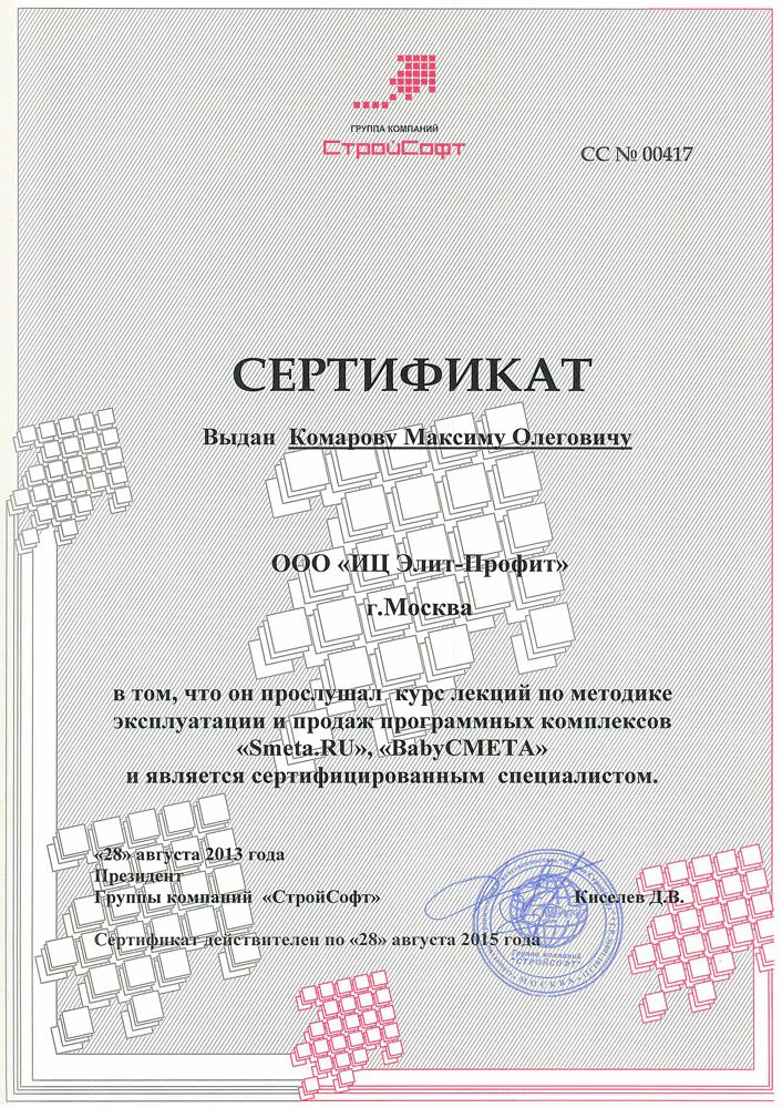 download Business Information Systems: 11th International Conference, BIS 2008, Innsbruck, Austria,